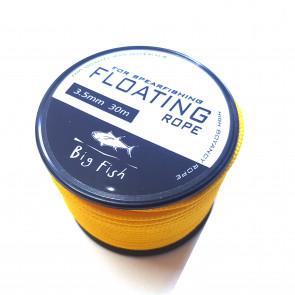 BigFish - Κίτρινο Σκοινί για πλωτήρες 3,5mm