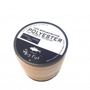 BigFish - Σχοινί Polyester 2mm 50m