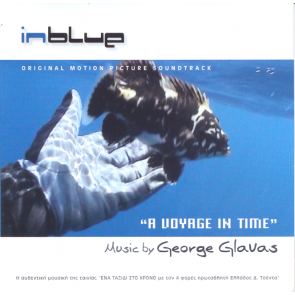 Inblue - A Voyage in Time - Μουσικό CD